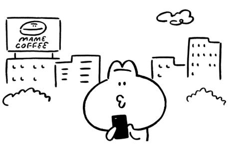 日興フロッギー+docomo